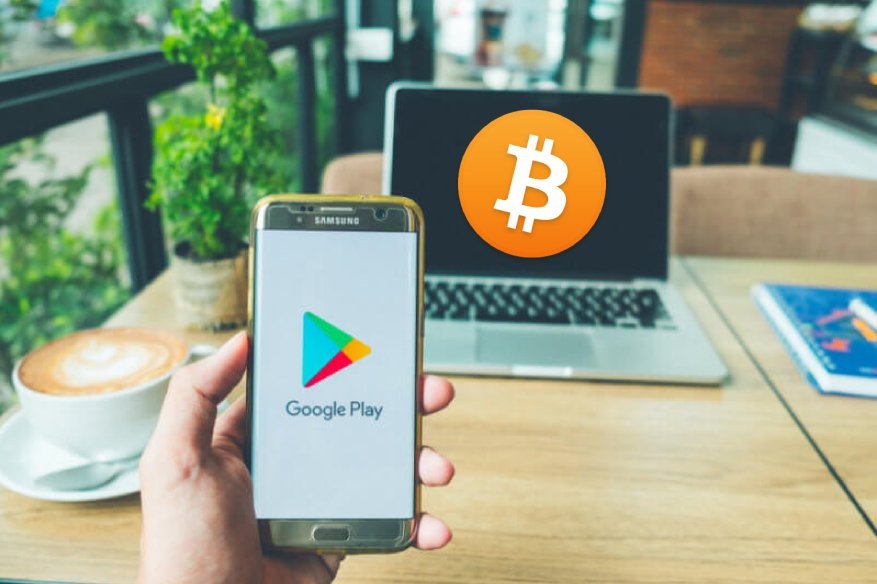 Four More Malicious Cryptocurrency Apps on Google Play