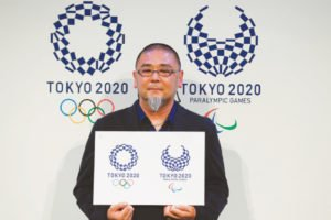 Vulnerability Audit Before 2020 Tokyo Olympics, Launches in Japan